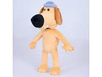 Мягкая игрушка  Пес Бітзер 50 см