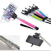 Зарядное устройство Power Bank + монопод для Iphone 4S/5/5S/6, Samsung, планшета, фотоаппарата