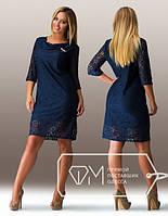 Платье женское гипюр с брошью (4 расцветки) ОМ/-221