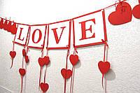 Свадебная гирлянда-разтяжка с сердечками