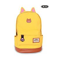 Яркий Модный Молодежный рюкзак с ушками , желтый