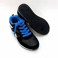 Кроссовки женские сине -черно -оранжевые