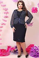Красивые женские платья. Размеры 52-60