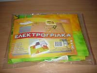 Электрическая грелка с терморегулятором не промокаемая 54х37см ЕГ-1/220 (Украина)