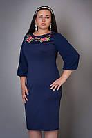 Модное платье полочки декорированна вышивкой