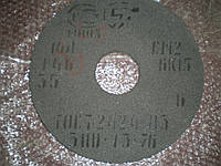 Круг шлифовальный ПП 300х13х76 14А 40СМ (Серый)