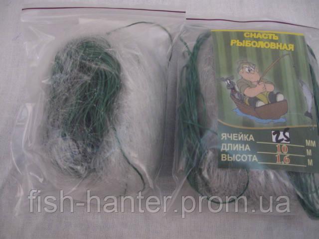 дорожки рыболовные купить китайские дешевые в украине