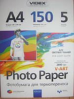 Фотобумага Videx WTTA4 150/5  для термопереноса для светлых тканей