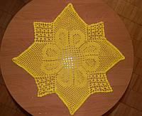 Салфетка-скатерть желтая  звезда,D 49 см., вязаная крючком, ручная работа.