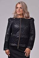 Женская стеганная куртка большого размера