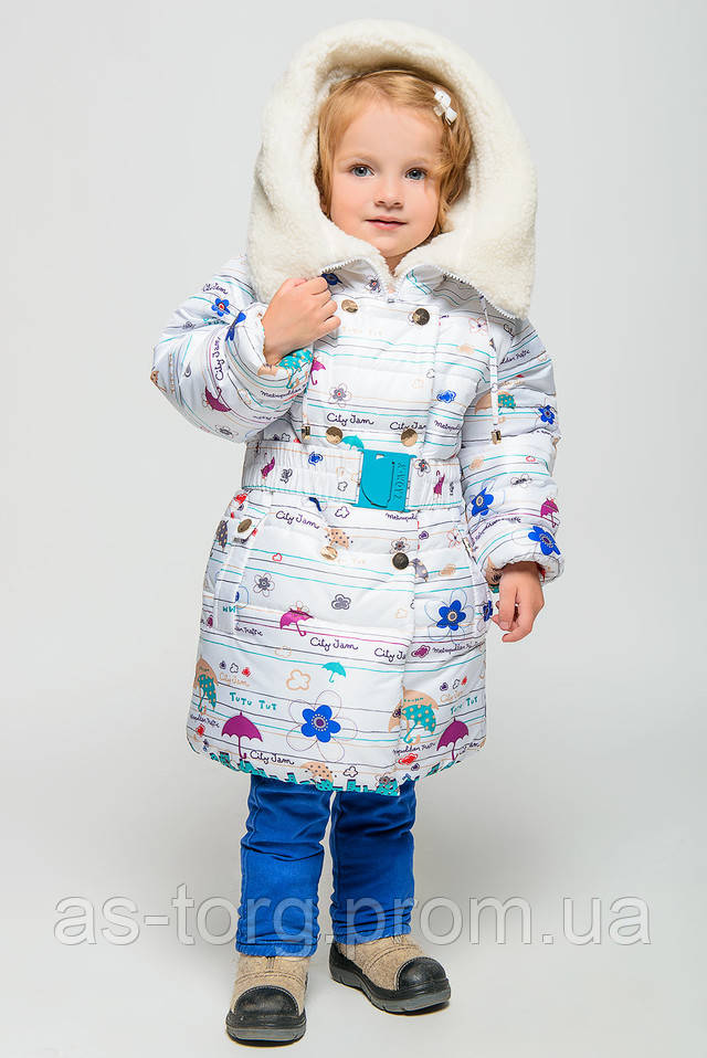 детскaя одеждa чебоксaрский трикотaж продaжa оптом