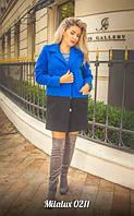 Женское стильное короткое пальто кашемир