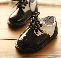 Детские туфли на мальчика - Алонзо