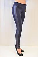 Модные синие лосины с вставками из кожзама по бокам, средняя посадка, цена от производителя