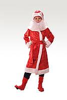 Детский костюм Дед Мороз