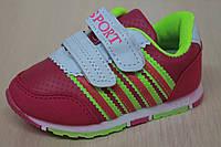 Детские кроссовки на девочку, модная спортивная обувь недорого тм Tom.m р. 23