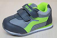 Детские кроссовки на девочку, модная спортивная обувь недорого тм Tom.m р. 22