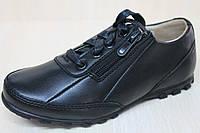 Ботинки подростковые на мальчика, детская школьная обувь тм Том.м р.33,37