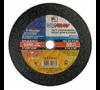 Луга диск отрезной по металлу 125х0,8 мм