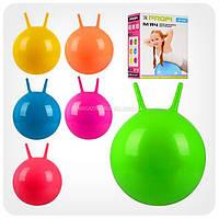 Детский мяч для фитнеса (фитбол) «Profit Ball» (45 см)