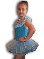 Купальник - пачка для гимнастики и танцев. Голубой. Rivage Line 0184B