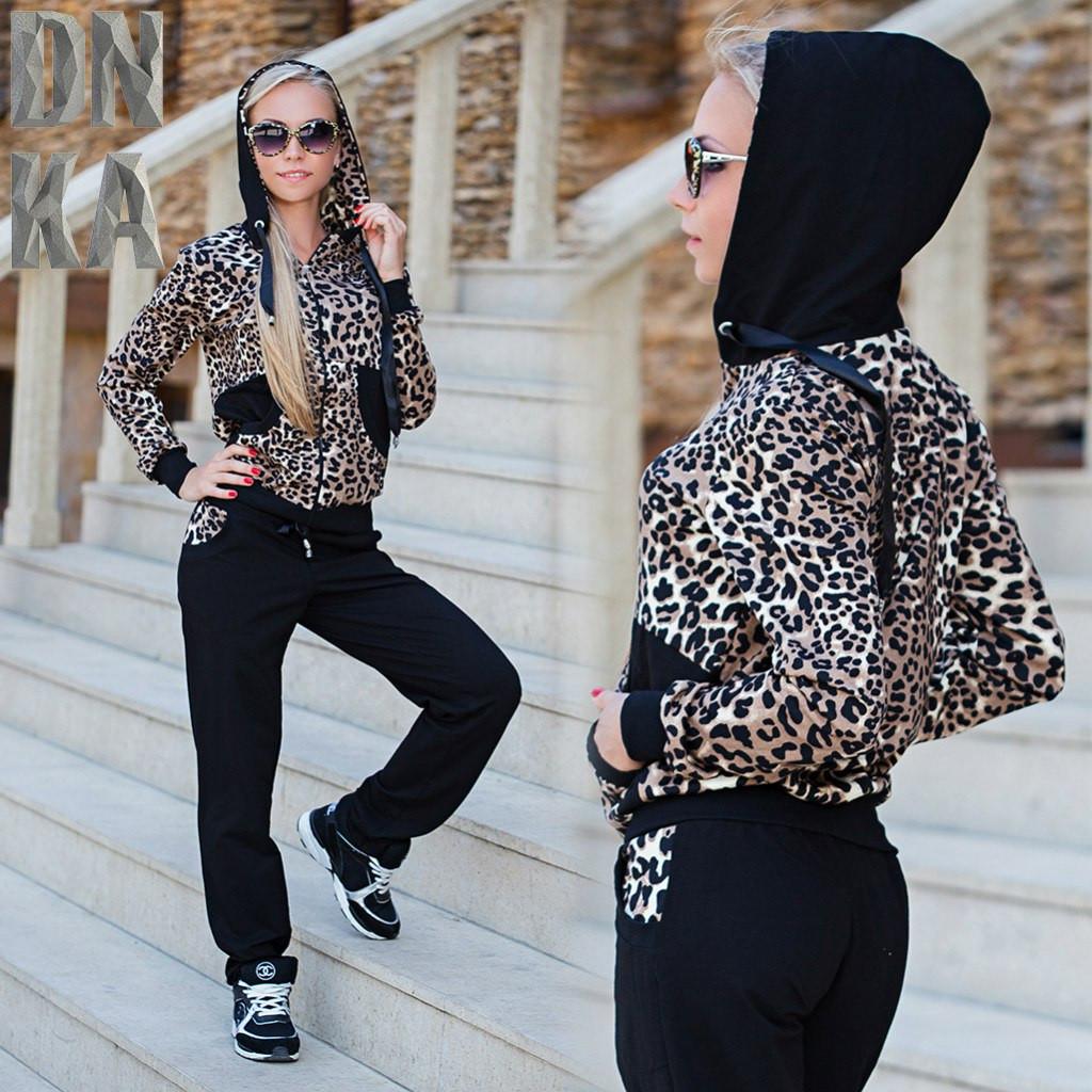 Женские Спортивные Костюмы Леопардовые С Доставкой
