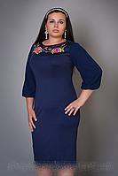 Платье женское модель №483-1, размеры 46-48,48-50,50-52, 52-54, 54-56(А.Н.Г.)