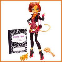 Кукла Monster High Торалей Страйп (Toralei Stripe) с тигренком базовая Монстр Хай