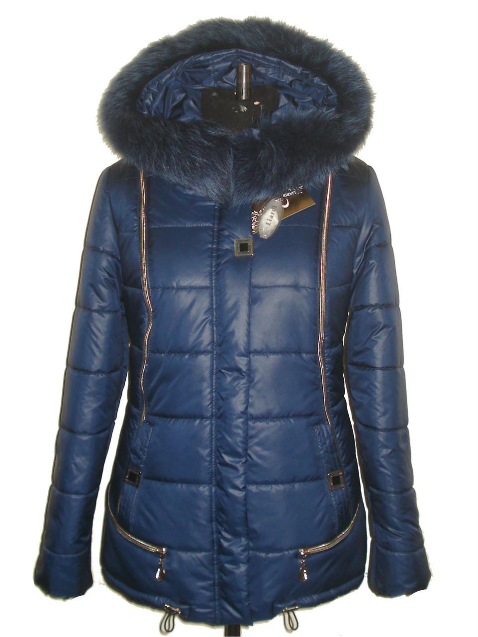 Зимние куртки и костюмы женские с доставкой