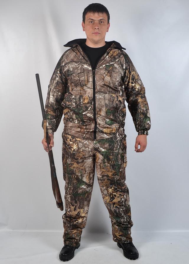 магазин костюм для рыбалки осенний