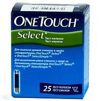 Тест-полоски One Touch Select  (Ван Тач Селект) 50 шт