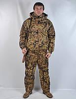 Костюм для охоты и рыбалки утепленный - Камыш