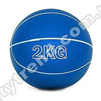 Медбол (мяч медицинский) 2 кг, d-13 см