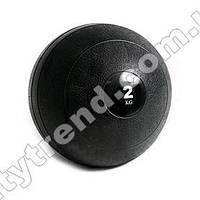 Медбол (мяч медицинский) Slam Ball 2 кг, d-23 см