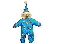Зимний детский слитный комбинезон для мальчика
