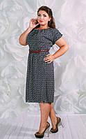 Удобное женское платье с пояском