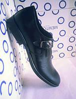 Туфли кожаные казаки круглый носок