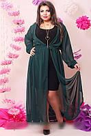 Черное платье с шифоновой накидкой (два цвета)
