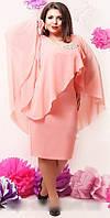 Эксклюзивные нарядные платья больших размеров (в расцветках)