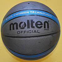 Мяч баскетбольний MOLTEN (синій), репліка
