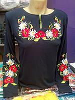 """Женская футболка вышиванка """"Маки+Ромашки"""" длинный рукав"""