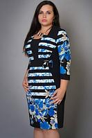 Платье в полоску с цветами большой размер