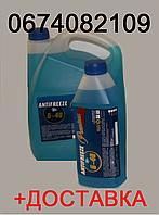 Антифриз А-40М (-30) 1кг