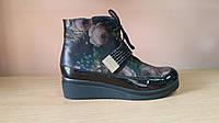 Ботинки из натуральной кожи с лазерной обработкой с цветочным принтом на платформе на шнурках со стразами