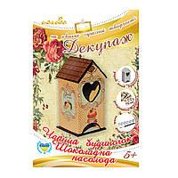 """Творческий набор для декупажа чайного домика """"Шоколадное наслаждение"""" код 94506"""
