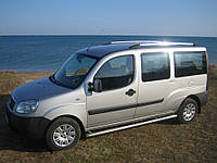Рейлинги Fiat Doblo - Фиат Добло