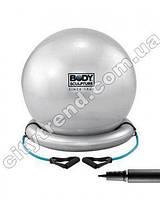 Фитбол (мяч для фитнеса) Solex гладкий 65 см с эспандерами, надувной базой и насосом
