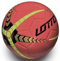 Мяч для футзала Lotto FS500 III