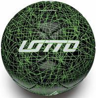 Детский футбольный мяч Lotto BALL LZG 5
