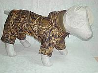 Костюм для собаки камуфляжный на флисе